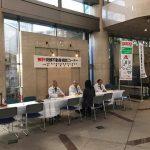 練馬区役所一階アトリウムにおいて、消費者保護推進委員会主催による無料街頭不動産相談会が開催されています。